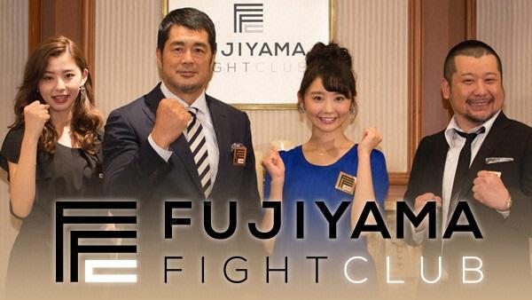 フジヤマ_写真