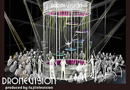 『DRONE VISION』produced by fujitelevision