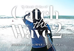 TOKYO MX【Catch the Wave 2】