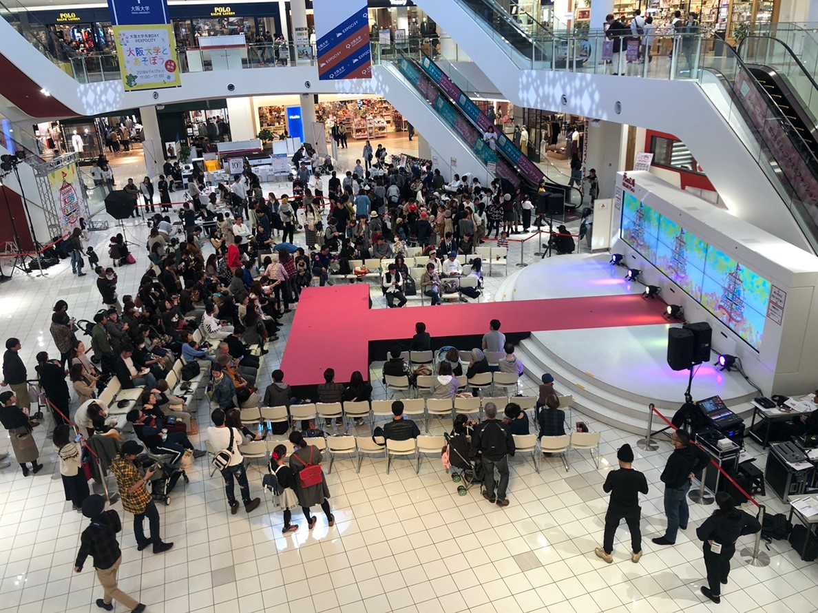 LaLaport KIDS Fashion Carnival in EXPOCITY・和泉