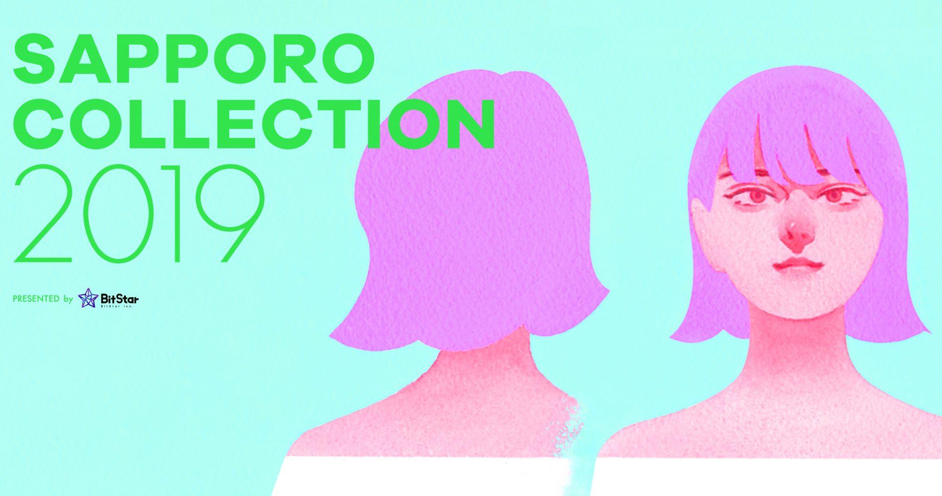 SAPPORO COLLECTION 2019