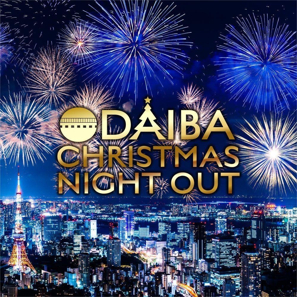 ODAIBA CHRISTMAS NIGHT OUT